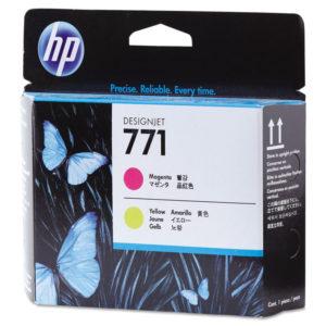 HP CE202A