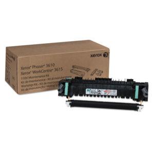 Xerox® 115R00084 110V Fuser