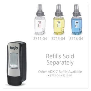 GOJO® ADX-7™ Dispenser